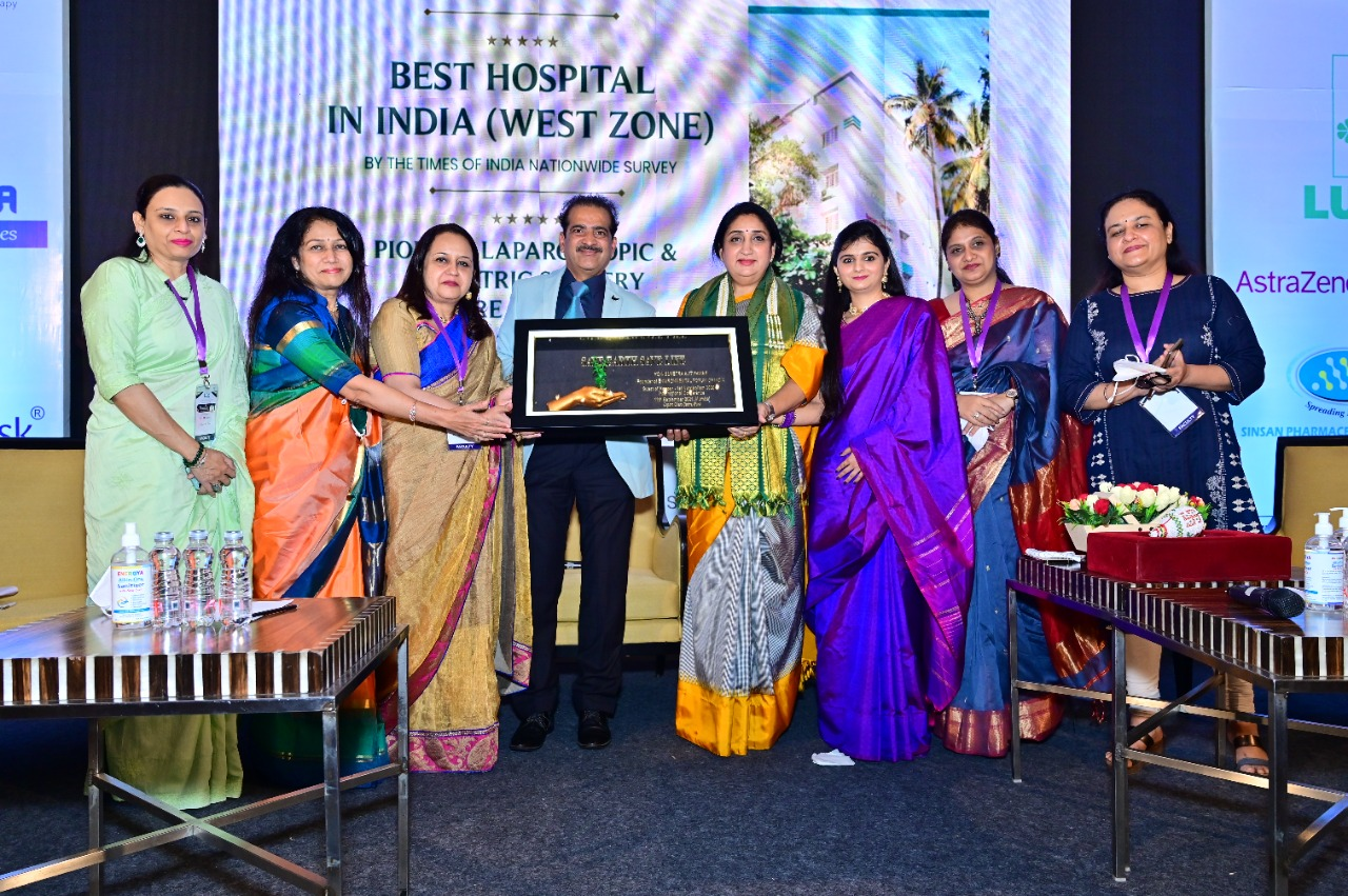 Felicitation for Hon Mrs. Sunetra Ajit Pawar